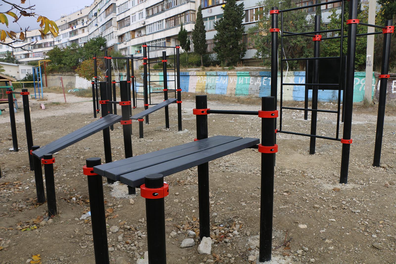 В Судаке установили спортплощадки комплекса ГТО