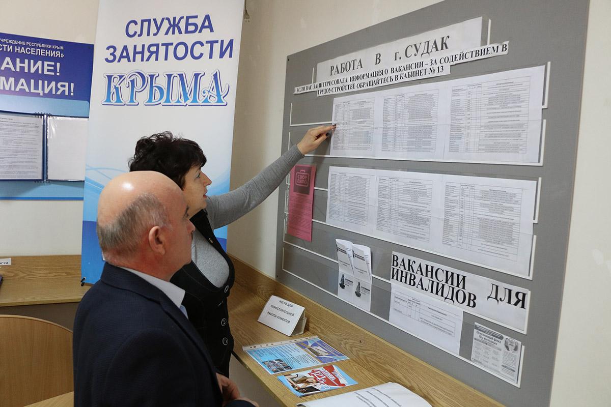 Работа в евпатории 2016 свежие вакансии центр занятости как разместить объявление о наращивании ногтей в тольятти